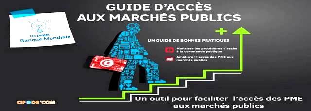 821a50c76 المرصد الوطني للصفقات العمومية - تونس : طلبات عروض, قوانين, أوامر, قرارات