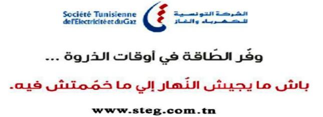 Steg tunisie tenders dating